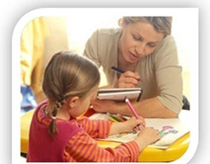 Curso de intervenção precoce - criança e família