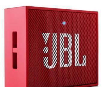 Coluna portátil jbl go - 3w / bluetooth, aux