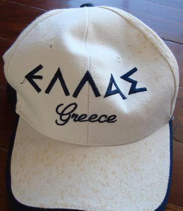 Chapéu grécia