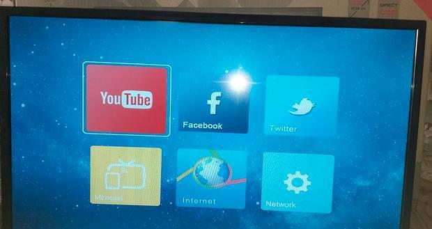 Tv smart 32' como nova