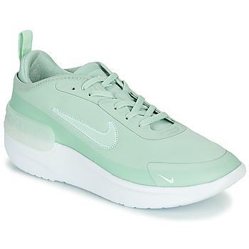 Nike - amixa