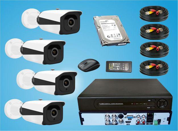 Kit video-vigilancia 4 câmaras 1080p + dvr 1080n + cabos +