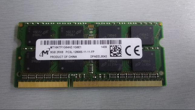 Memorias ddr, ddr2, ddr3 portátil