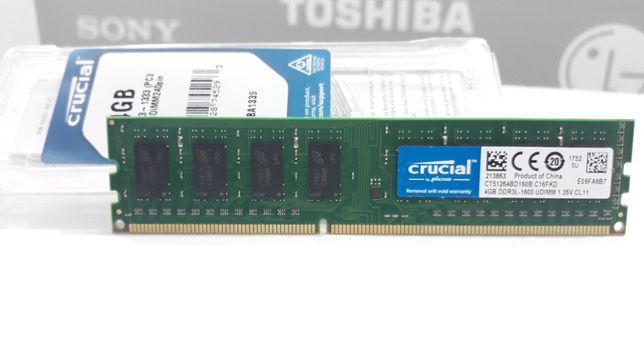 Memoria dimm desktop crucial 4gb ddr3l-1600 (novo)